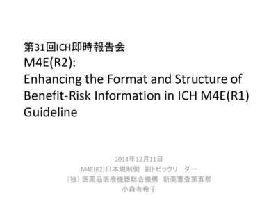 ich gcp e6 guidelines pdf