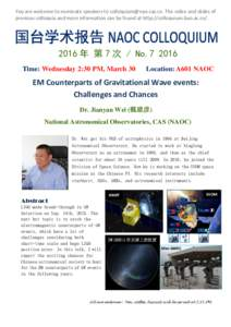 You are welcome to nominate speakers to . The video and slides of previous colloquia and more information can be found at http://colloquium.bao.ac.cn 年 第 7 次 / NoTime: Wednesday