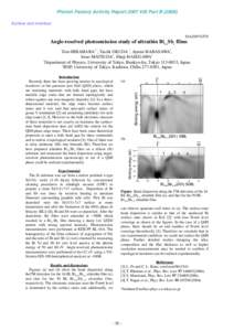 Spintronics seminar report
