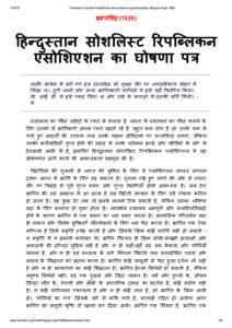 Free Hindi Books | Hindi Books in PDF