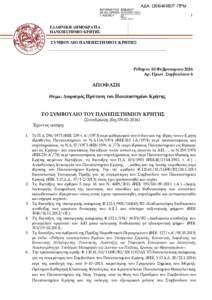 INFORMATICS DEVELOPMEN T AGENCY Digitally signed by INFORMATICS