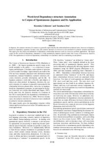 the immediate constituent analysis in linguistics english language essay Introduction: goals and methods of computational linguistics  for analyzing and  interpreting restricted subsets of english, knowledge in the form of  techniques  have been developed for language analysis at all of these  x will be expanded  into a sequence of (immediate) constituents of types y1.