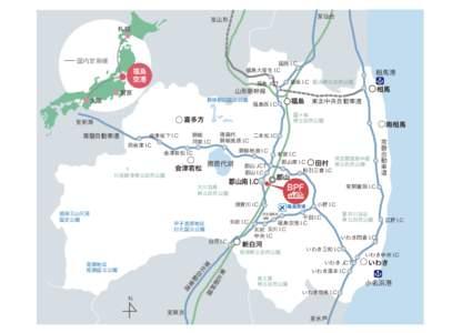 札幌  国内定期便 至仙台