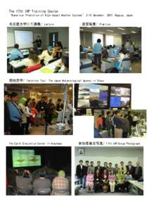 """The 17th IHP Training Course """"Numerical Prediction of High-Impact Weather Systems"""" 2-15 December, 2007, Nagoya, Japan 名古屋大学にて講義/  現地見学/"""