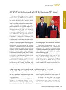 Vol.27 No[removed]InBrief ZHENG Zhemin Honored with State Supreme S&T Award InBrief
