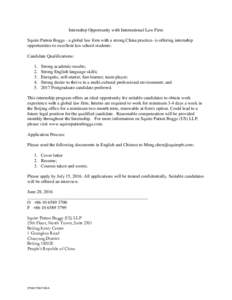 Microsoft Word - Internship AD.doc